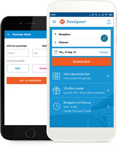 mobile icon show